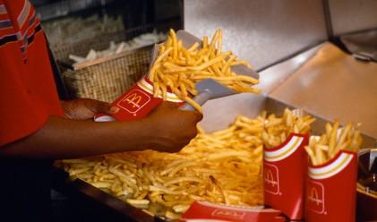 McDonald's искат монопол на пържените картофки в Лондон