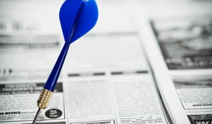 1400 българи наети на работа в ЕС за първото полугодие на 2012 г.