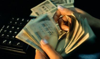 Японската централна банка запази основната лихва