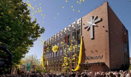 Сциентоложката църква с невероятни имоти по света