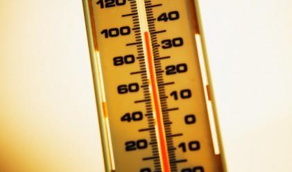 Очакват ни 43 градуса днес