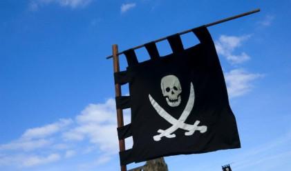 Пиратите намаляха наполовина