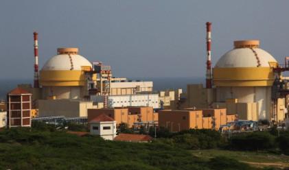 Япония срещу ядрената енергия