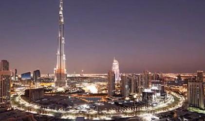 Какво е да си банкер в Дубай?