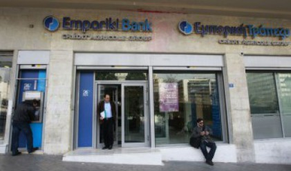Критична седмица за гръцките банки