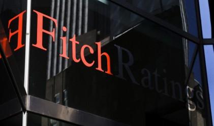 Fitch потвърди дългосрочния кредитен рейтинг на България