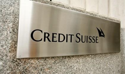 Печалбата на Credit Suisse нараства с 3.16%