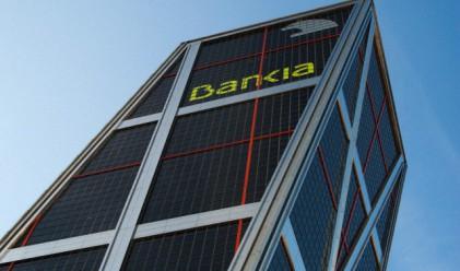 Нови рекордни нива на лошите кредити на испанските банки