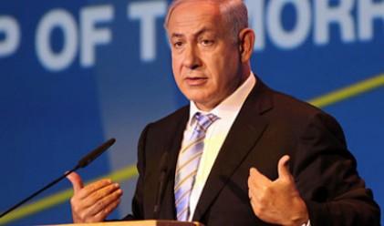 Нетаняху: Иран няма да остане безнаказан за атентата срещу израелски туристи в България (обновена)
