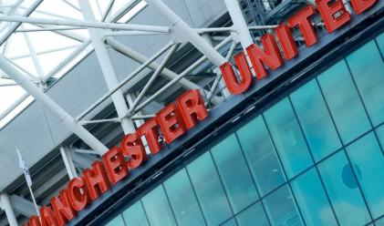 Манчестър Юнайтед ще набира 300 млн. долара в САЩ