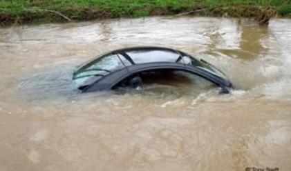 Инциденти заради GPS