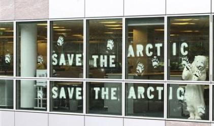 Грийнпийс пречи на Шел да сондира в Арктика