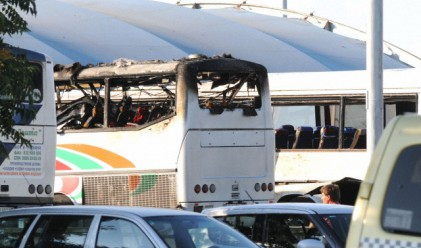 Предполагаемият терорист бил в Поморие и Равда ден преди атентата (Обновена към 9:30)