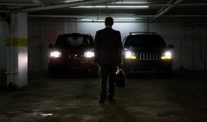 Колко струва Гражданската отговорност за улегнал бизнесмен с мощна кола
