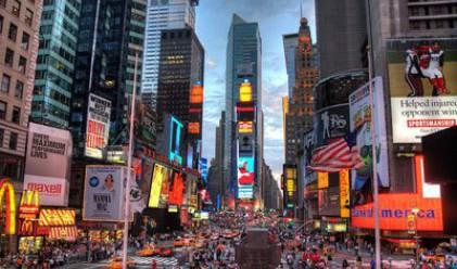 12 американски града са сред най-големите икономики в света