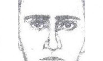 Американски гражданин е съучастник на атентатора в Бургас?