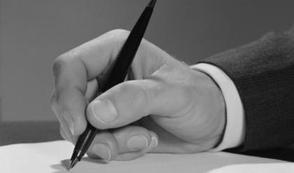 ЕК съветва България да вдигне имотни и зелени данъци