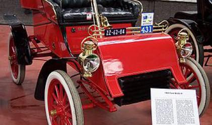 На този ден Ford пуска в продажба първия си автомобил