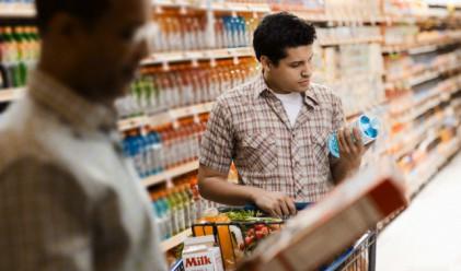 Търговските вериги обещаха мерки за възстановяване на конкуренцията