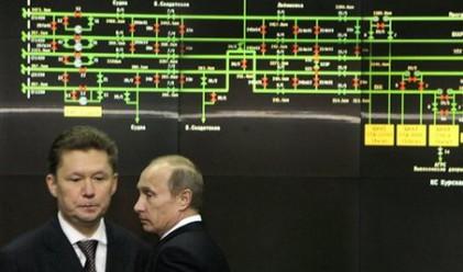 Путин и 25-те петролни гиганта