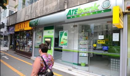 Гърция продава държавната АТЕ банк