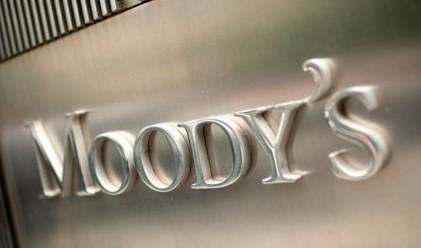 Moody's понижи перспективата на 17 германски банки