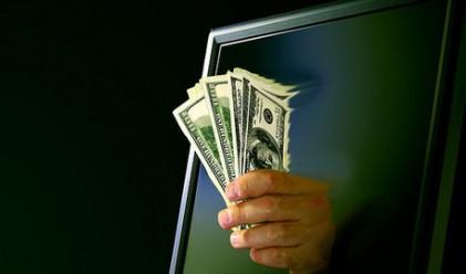 Да станеш богат, търгувайки с валута