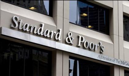 Великобритания запазва най-високия кредитен рейтинг
