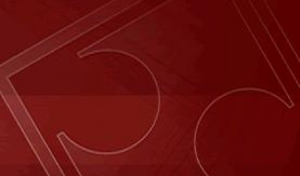 КТБ с близо 25 млн. лв. печалба за полугодието