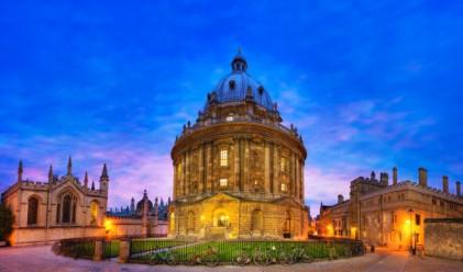 Оксфорд разреши полите за студентите от мъжки пол