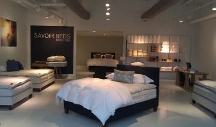 Когато леглото ти струва хиляди евро