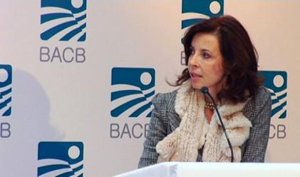 БАКБ купува имоти за 3.7 млн. лв.