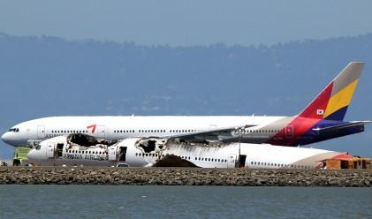 Трагедии с граждански самолети през годините
