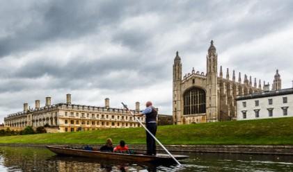 Най-добрите университети в Европа