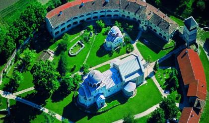 7-те най-красиви места в Сърбия