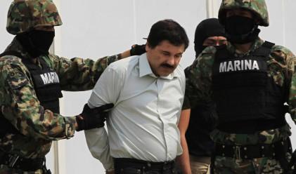Как избяга от затвора най-големият мексикански наркобарон