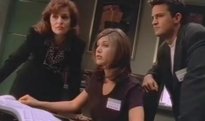 Вижте кой рекламираше Windows 95 преди 20 г. (видео)