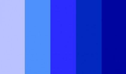 Учените откриха нов цвят