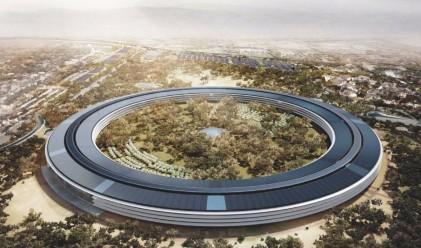 Вижте кампуса на Apple пет месеца преди откриването
