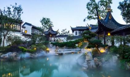 Най-скъпото имение в Китай
