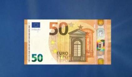 Това е новата банкнота от 50 евро