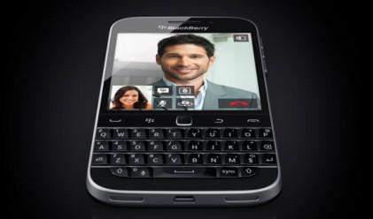 Blackberry спира производството на модела Classic