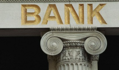 Брекзит може би e струвал на банките 165 млрд. долара