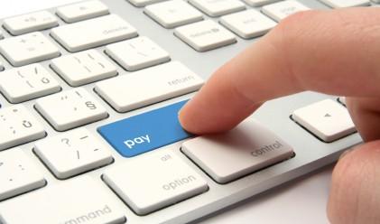 Плащанията през Target2-BNB с нов рекорд до 30 юни