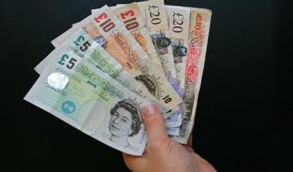 Коя е най-поевтиняващата валута в света от началото на 2016 г.