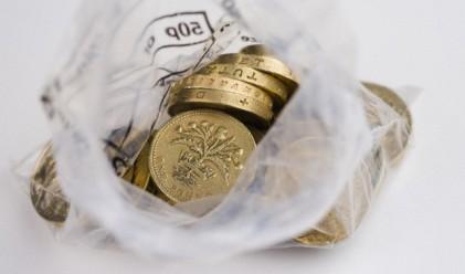 Ислямска държава пусна своя парична единица