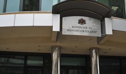 КФН: Прегледът на балансите започва от 15 юли