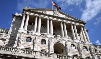 Централната банка на Англия остави лихвите без промяна
