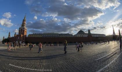 Путин се срещна с Кери в Кремъл