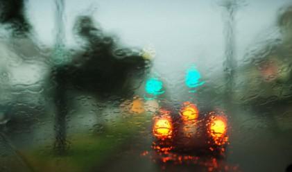 Половин България с жълт код за валежи, другата половина - за жега